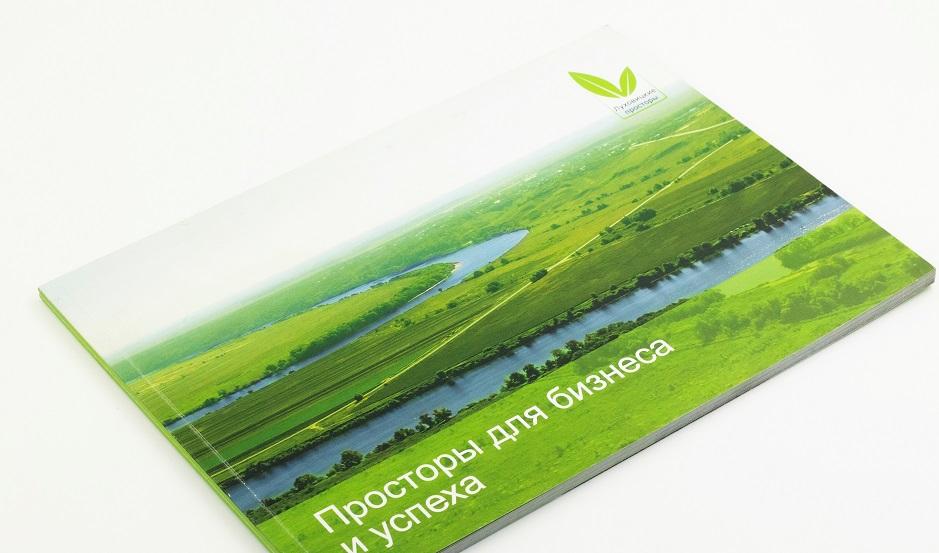 Брошюра А4 горизонтальная, с выборочным лаком на обложке.