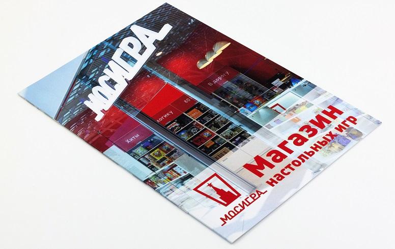 Брошюра формата А4 для магазина настольных игр.