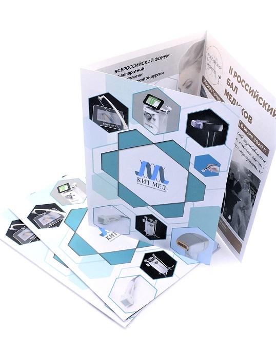 Буклет для медицинской компании цифровая печать 2 сгиба бумага плотный картон.