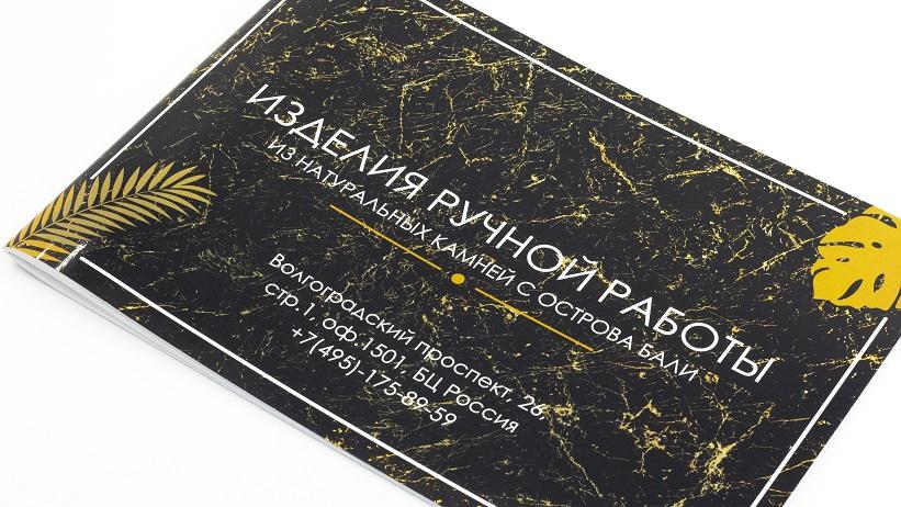 Каталог продукции формата А4. Бумага мелованная с глянцевой ламинацией обложки.