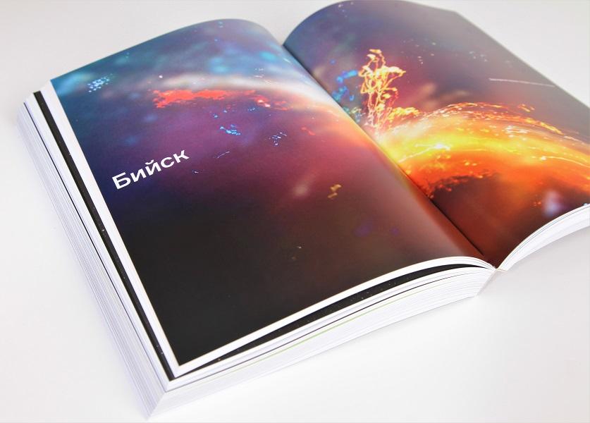Книга на КБС, формат А4.