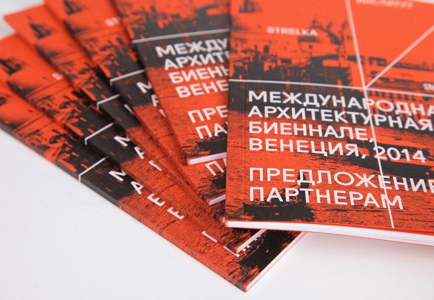 Книга формата А5, обложка - дизайнерская бумага, нанесение методом шелкографии.