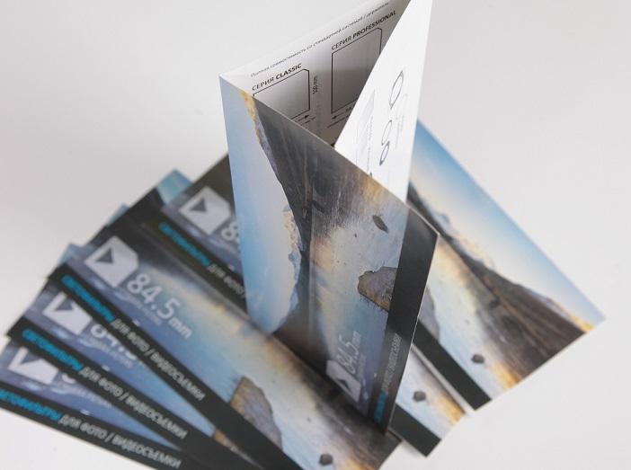 Лифлеты на плотной дизайнерской бумаге формат А4 в развороте 2 сгиба