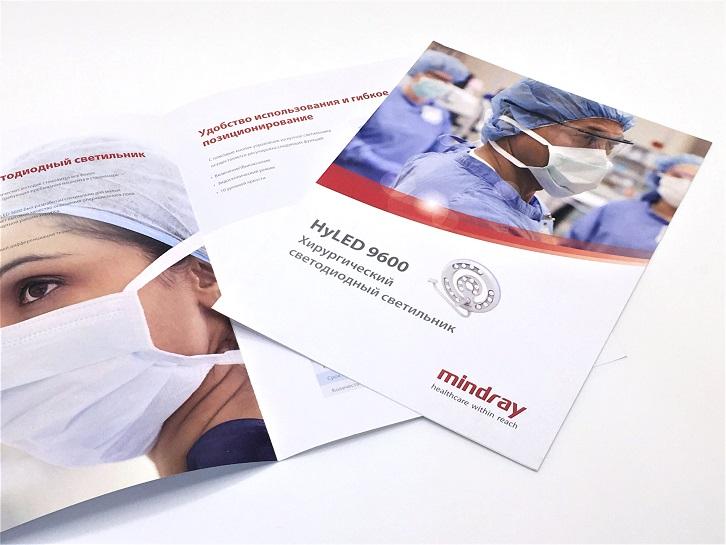 Рекламные буклеты для компании по продаже медицинского оборудования формат А4 в сложенном виде бумага мелованная 200гр.