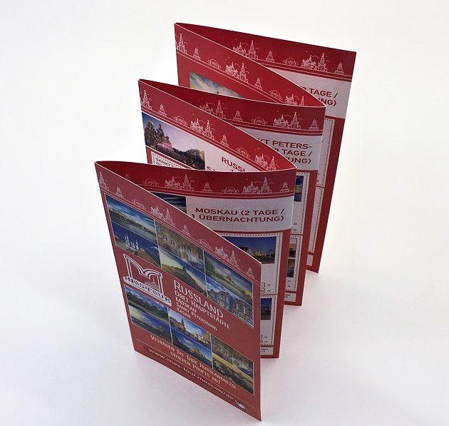 Рекламный лифлет на мелованной бумаге с 5 фальцами сложениями.