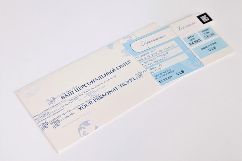 Упаковка-конверт под приглашение. Печать на дизайнерской бумаге Majestic.