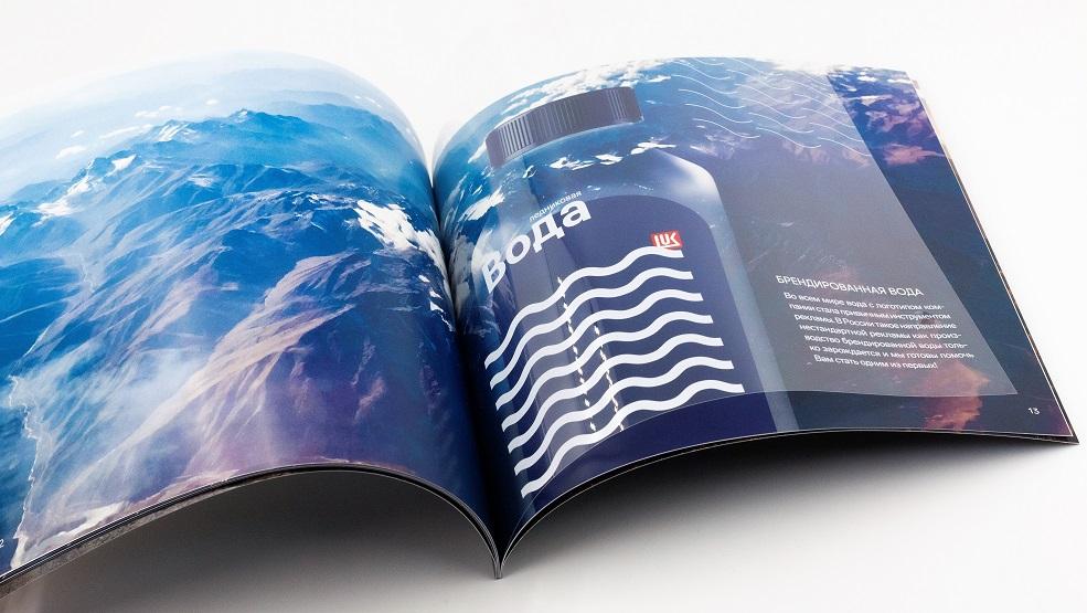 Фотокаталог с пластиковыми вставками.