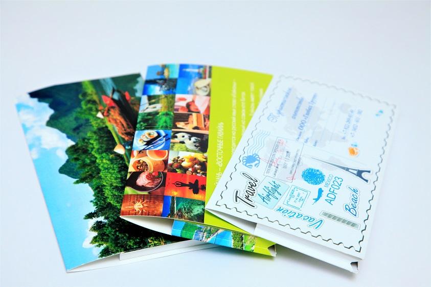 Папка-конверт для туристических путевок