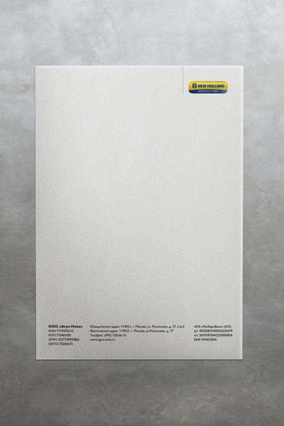 Балнк с логотипом