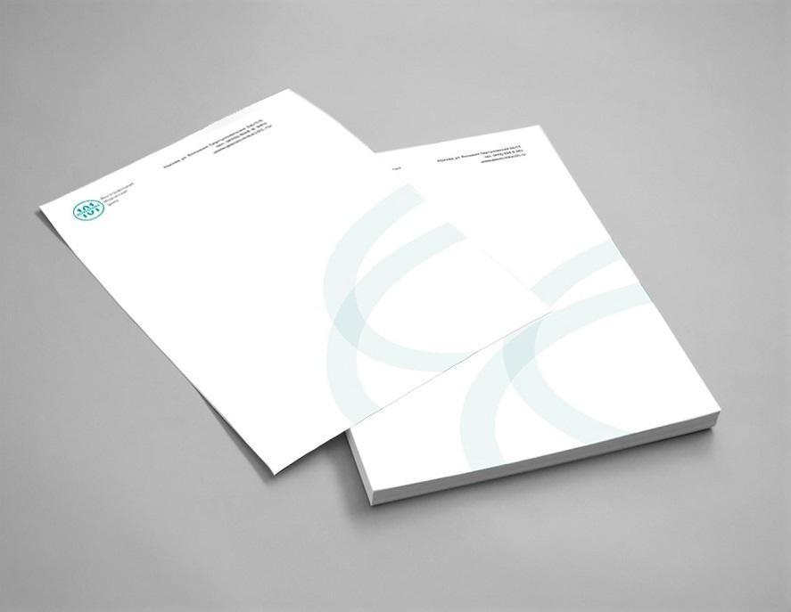 Фирменные бланки с логотипом