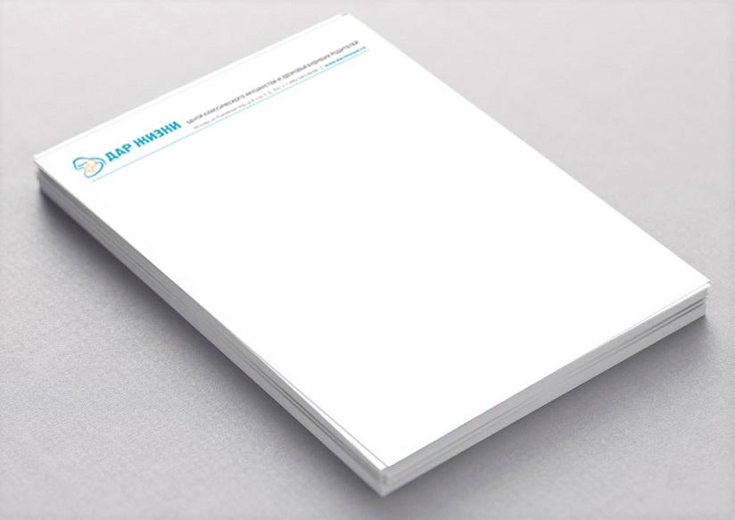 Фирменные бланки, цифровая печать