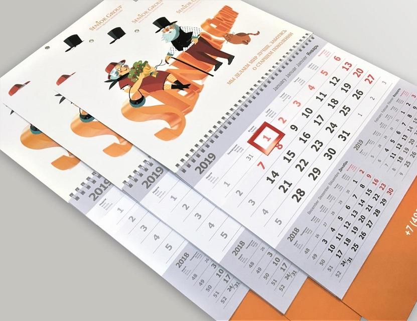 Календари квартальные с одним блоком