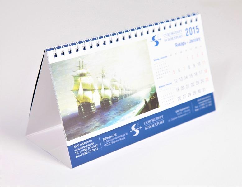 Календарь-домик настольный