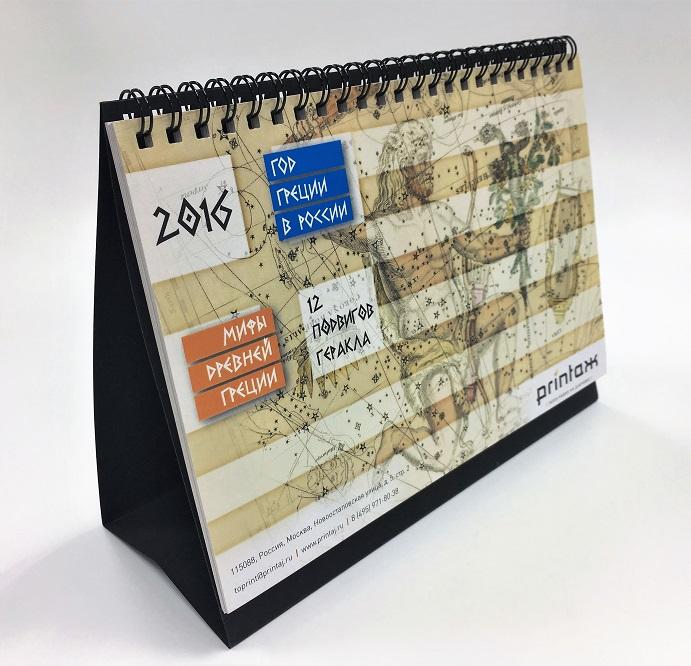 Календарь-домик с дизайнерскими блоками