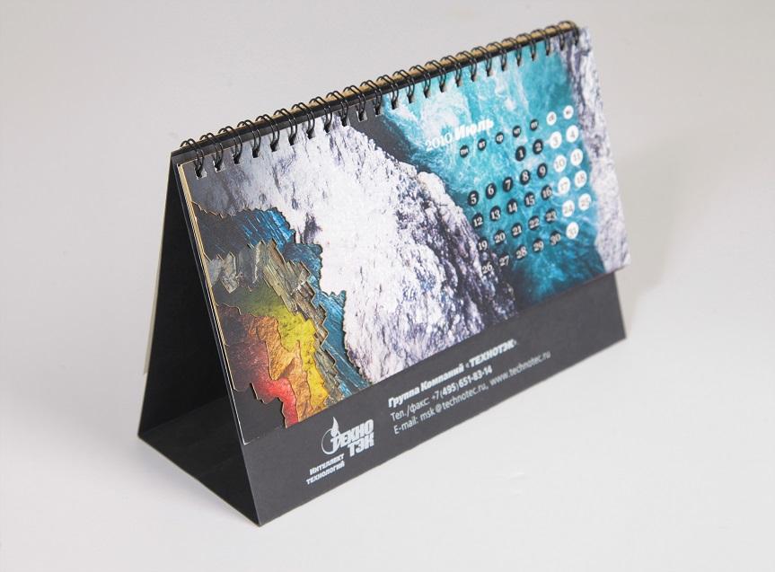 Календарь-домик с лазерной резкой блоков