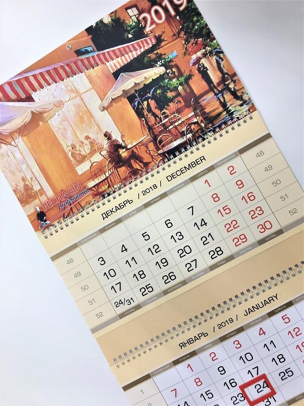 Календарь квартальный с готовыми блоками
