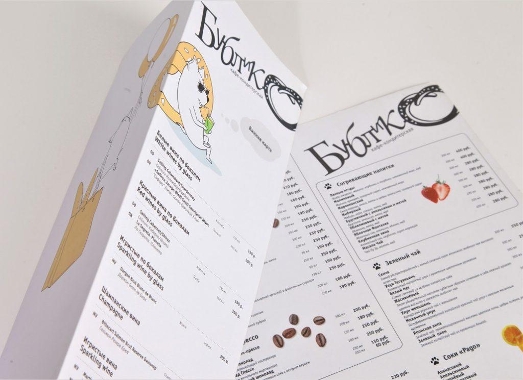 Комплект меню