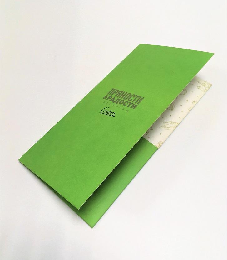 Папка для счета