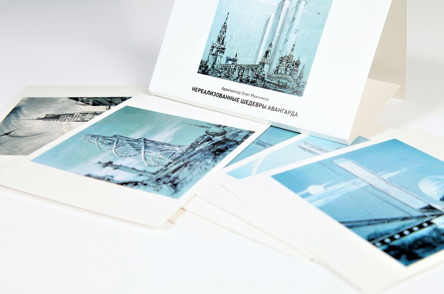 Комплект открыток в шубере