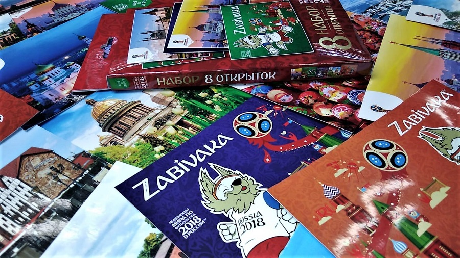 Комплект открыток к олимпиаде