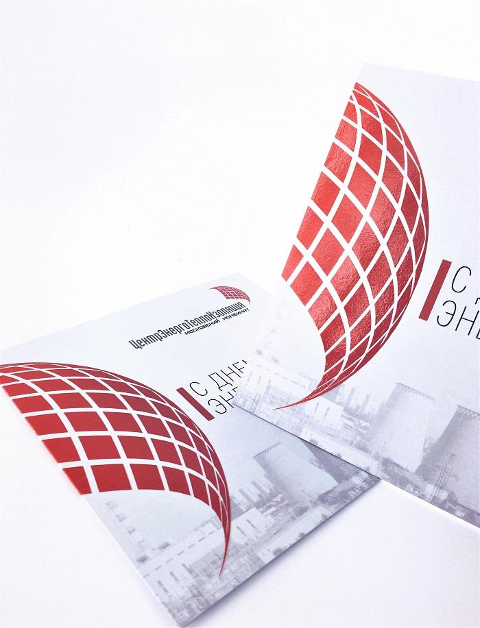 Корпоративные открытки, цифровая печать