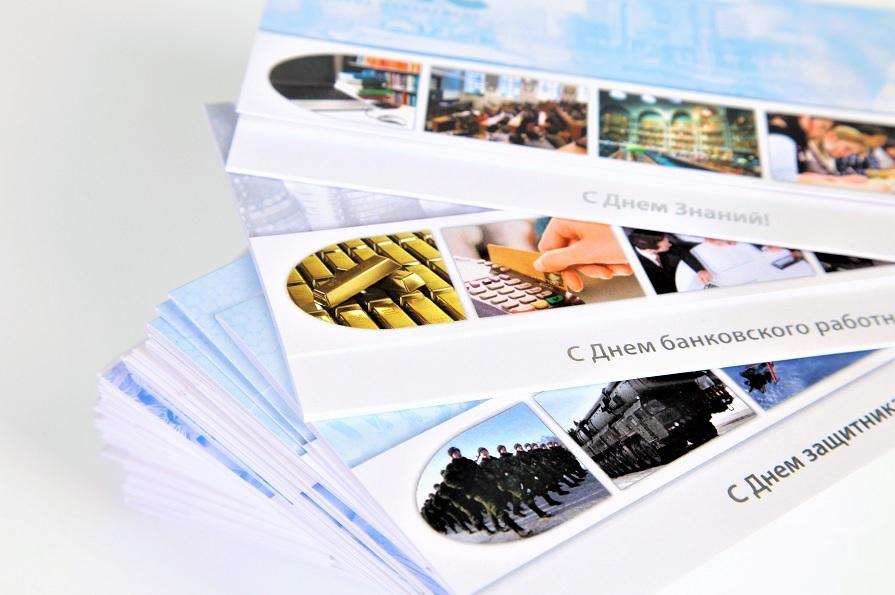 Новогодние открытки с тиснением